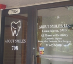 About Smiles Dental Office